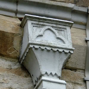 Architectural Feature in the conservation area